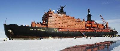 Самый большой ледокол в мире