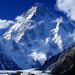 Самые длинные горы в мире