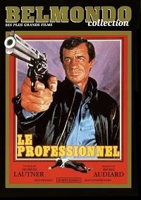 Лучшие французские фильмы