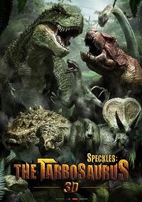 Лучшие мультики про динозавров