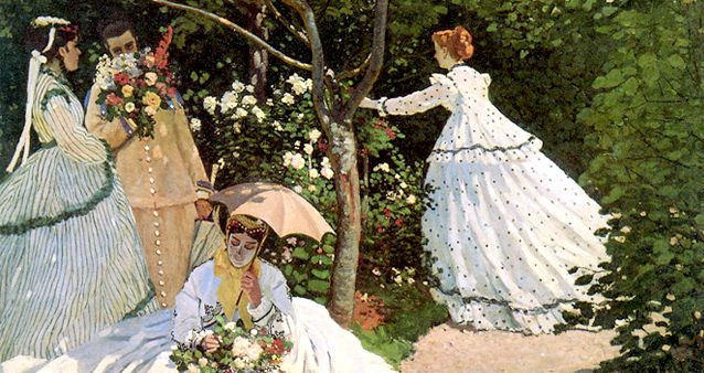 Женщины в саду