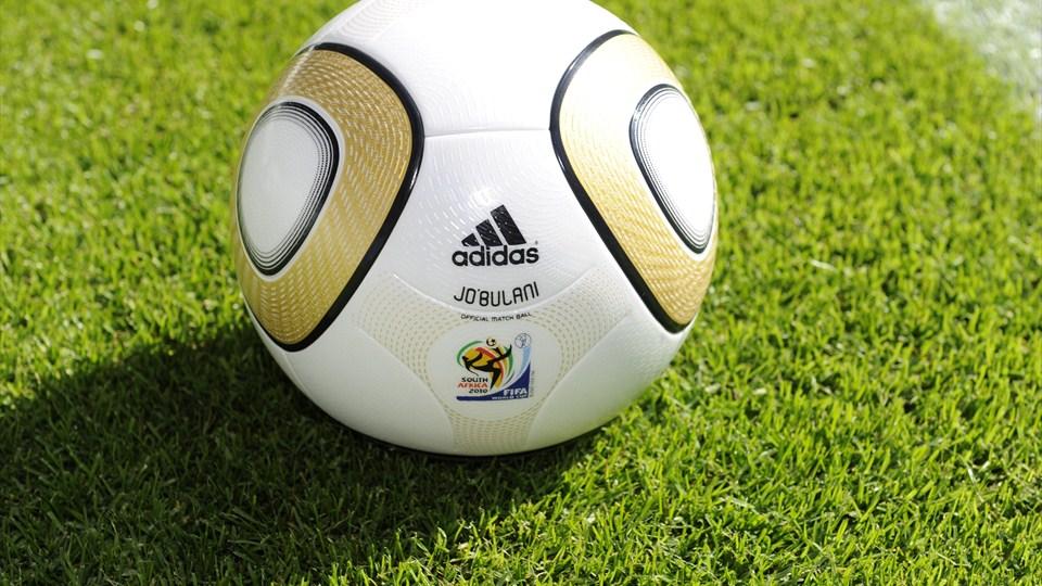 Самый дорогой мяч в мире